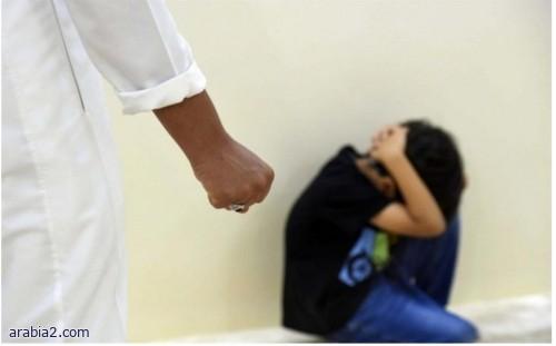 تعرُّض طفل للتعنيف من قبل والده  وحدة الحماية الأسرية تتصرف