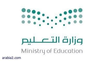 جامعة طيبة توقع مذكرة تعاون مع مصنع للصناعات الدوائية