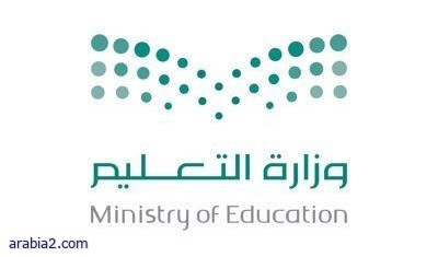 تعليم تبوك تودع أكثر من 5 ملايين ريال مكافآت للطلاب والطالبات