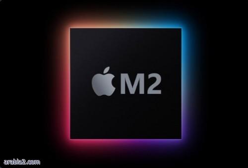 شركة Apple بدأت في عملية إنتاج رقاقة M2