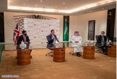 هيئة مدينة الرياض تعلن عن افتتاح كلية كينجز الرياض البريطانية