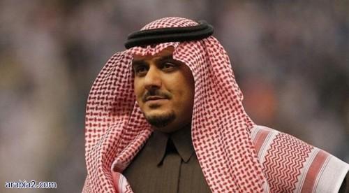 نواف بن سعد يوضح سبب مغادرته منصب نائب رئيس الهلال