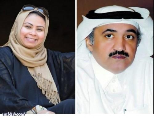الكاتبان قينان الغامدي وحليمة مظفر يحتفلان بعقد قرانهما