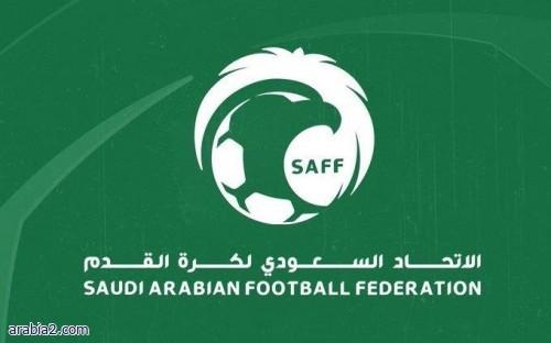 اتحاد القدم يعتمد تعديلات جديدة على لائحة الاحتراف وأوضاع اللاعبين