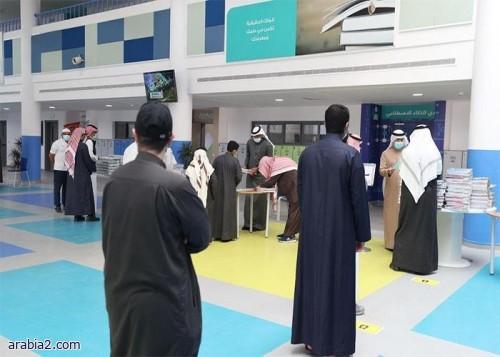 سيناريوهات حضور الطلاب للمدارس العام المقبل وعدد أيام الدراسة