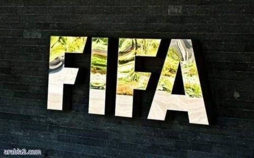 """فيفا"""" يدرس إجراء 4 تعديلات ثورية على قواعد كرة القدم"""