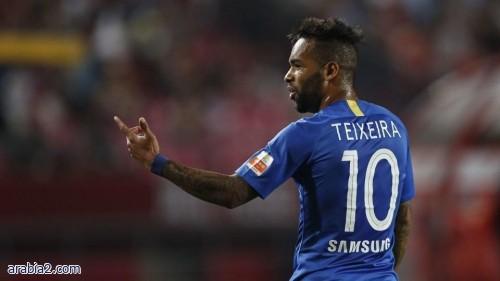 """حقيقة انتقال """"تيكسيرا"""" إلى الهلال لمدة موسمين"""