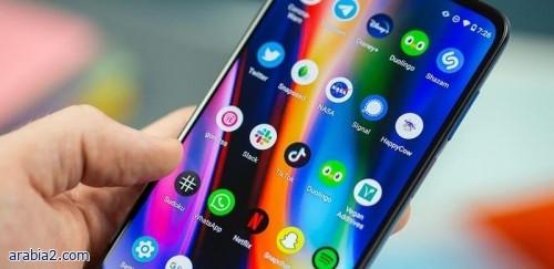 طريقة إيقاف ميزة التتبع في تطبيقات هواتف أندرويد