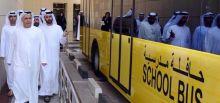حافلات مدرسية صديقة للبيئة مزودة بتقنيات ذكية
