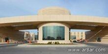 جامعة الدمام تعلن الخطة الزمنية للقبول للعام الجامعي 1436 / 1437هـ