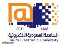 الجامعة السعودية الإلكترونية تعلن فتح باب القبول لمرحلة البكالوريوس