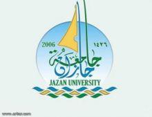 جامعة جازان تعلن خطة القبول للعام الجامعي المقبل
