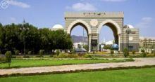 بدء القبول في الجامعة الإسلامية الأحد القادم