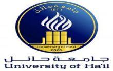 جامعة حائل تعلن مواعيد التخصيص للطلبة والطالبات