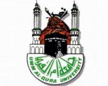 جامعة أم القرى تبدأ التسجيل في الفصل الصيفي