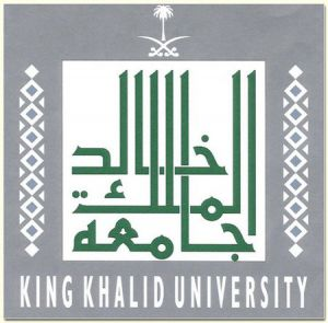 استمرار القبول في جامعة الملك خالد حتى بعد غدٍ الجمعة