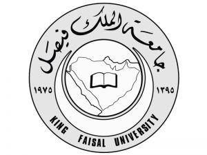 فتح بوابة القبول الالكتروني بجامعة الملك فيصل لبرنامج البكالوريوس