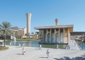 جامعة الملك فهد تعلن قبول 3300 طالب يمثلون أفضل 3% من خريجي الثانوية