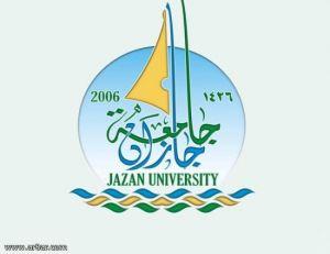 جامعة جازان تعلن نتائج قبول طلابها بدءاً من الأحد القادم