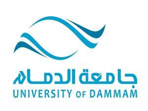 جامعة الدمام تستقبل طلبات الالتحاق ببرنامج التعلّم عن بُعد