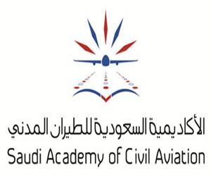 الأكاديمية السعودية للطيران المدني تفتح باب القبول والتسجيل للطلاب