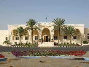 جامعة الطائف تعلن أسماء المرشحين للقبول وتدعوهم للدخول لتثبيت رغباتهم