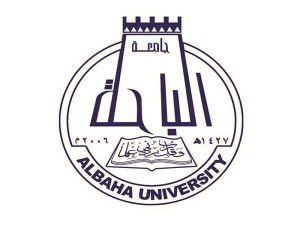 11  ألف متقدم لجامعة الباحة إلكترونيًا