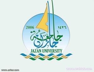 قبول 17 ألف طالب وطالبة في جامعة جازان