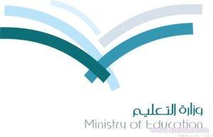 تعليم مكة المكرمة يجري المقابلات الشخصية للمرشحين الجدد