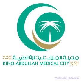 مدينة الملك عبدالله الطبية تعلن عن بدء القبول للإبتعاث في تخصصات التمريض