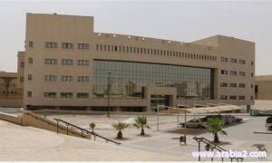 جامعة الأمير سطام بالخرج تدشن نظام