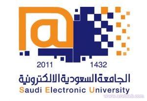 الجامعة الإلكترونية تقبل 6420 طالباً وطالبة لدراسة البكالوريوس