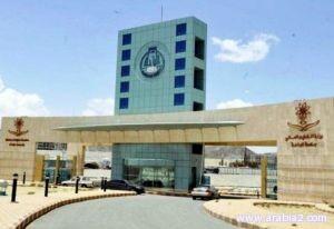 جامعة الباحة تدعو طلاب وطالبات الماجستير والدبلومات العليا وبرامج التجسير لمراجعة كلياتهم