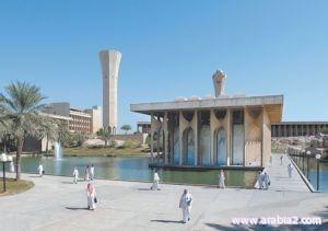 جامعة الملك فهد تستقبل طلبات الراغبين بإكمال دراستهم العليا