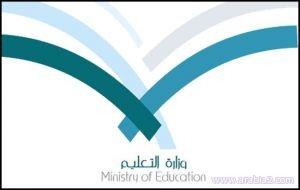 مدير تعليم تبوك يعتمد أسماء المرشحين لبرامج تطوير المهنة