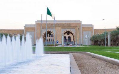 فتح باب القبول لبرامج الدراسات العليا لمرحلة الماجستير بجامعة الأميرة نورة
