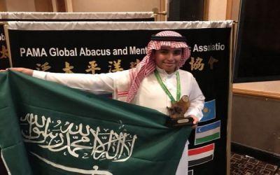 بالصور.. طلاب السعودية  أبطال العالم في الرياضيات الذهنية