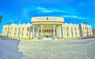 بالرابط.. جامعة الأمير مقرن تفتح باب القبول للفصل الثاني