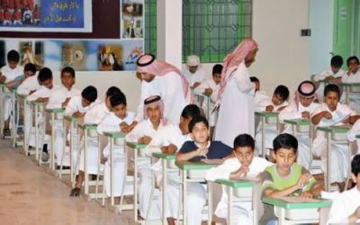 """""""التعليم"""": تطبيق اختبار """"TIMSS"""" لطلاب الرابع الابتدائي والثاني المتوسط.. تعرّف عليه"""