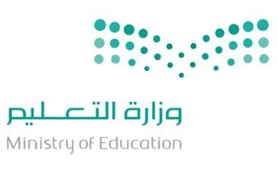"""""""التعليم"""": كتاب الطالب والأنشطة مصدر مساند وداعم وليس مقرراً دراسياً"""