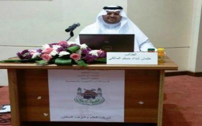 """الدكتوراه للمشرف التربوي """"المالكي"""" في الإدارة التربوية والتخطيط"""