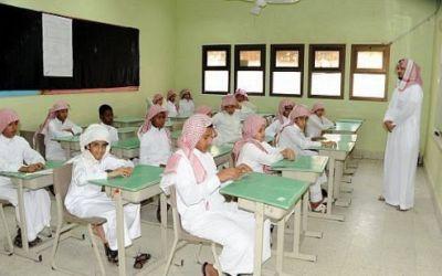 التعليم تعلن إعاة فتح نظام نور لتعديل رغبات النقل الخارجي للمعلمين