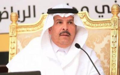 تعليم الرياض  يعلن فتح الترشيح للتشكيلات الإشرافية والمدرسية للعام القادم