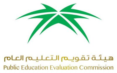 هيئة تقويم التعليم تعلن عن توفر وظائف بنظام التعاون للرجال والنساء