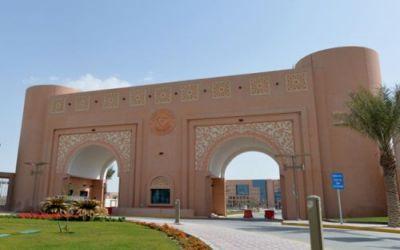 توفر وظائف فنية وصحية شاغرة في جامعة الملك فيصل