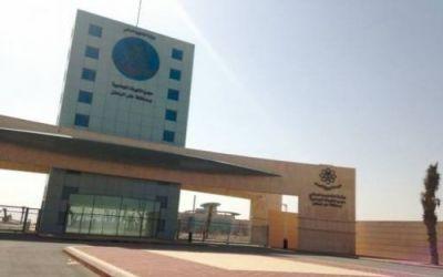 توفر وظائف أكاديمية شاغرة للرجال والنساء في جامعة حفر الباطن