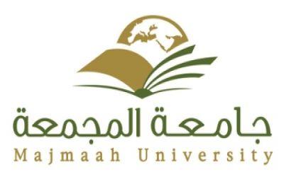 توفر وظائف أكاديمية شاغرة للرجال والنساء في جامعة المجمعة