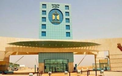 جامعة الأمير سطّام تعلن عن توفر وظائف إدارية شاغرة