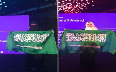 معلمتان سعوديتان تحصدان المركز الأول بمنتدى مايكروسوفت لمهارات التفكير الحاسوبي