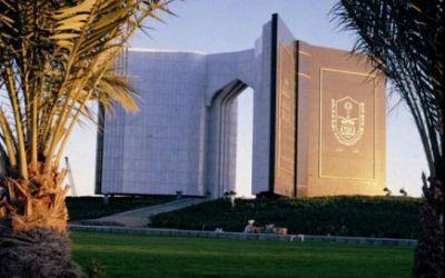 توفر وظائف أكاديمية شاغرة للجنسين في جامعة الملك سعود